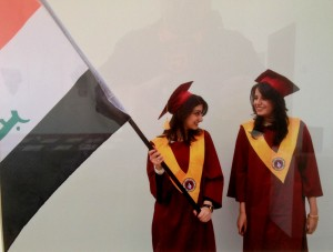 Image from a series of photos depicting Iraqi women graduating from college.