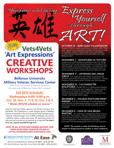 Express Yourself Through Art flyer - Part V 10-15