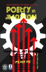 Functional Art Poster FINAL JPEG